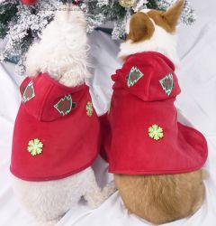 La conception de vêtements pour animaux de compagnie Hoodie Chien de noël vacances Cap de Noël