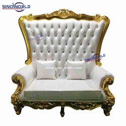 高貴な最高背部王および女王の王位の椅子のカップルの椅子愛シート