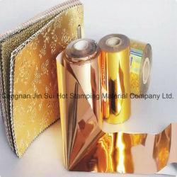 ボックス化粧品用レーザー熱伝導フォイルホットスタンピングフォイル