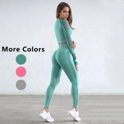 Casual Breathable Sexy Fitnessピンクの緑の灰色の継ぎ目が無いLegging女性の女の子の女性高いウエストのスポーツのヨガの摩耗