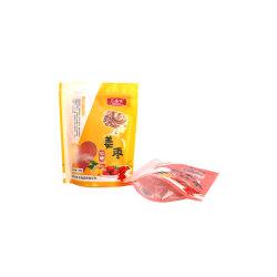 Fermeture à glissière sac d'emballage pour l'alimentation