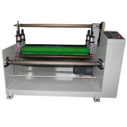 Автоматический выбор рулона машины для ламинирования