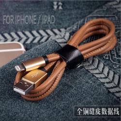 2016 Nuevo Cortex costura de cuero puro Cable USB
