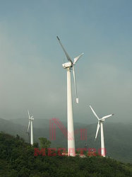Megatro Wind turbine Clean Energy Engineering
