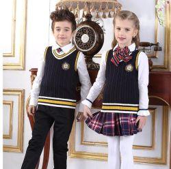 مدرسة مظهر /School لباس داخليّ/مدرسة لباس