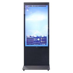 """""""壁に取り付けられた98 """"への15.6表示赤外線容量性接触パネルのタッチ画面のモニタの屋外か屋内商業ビデオキオスクを広告する1パソコンLCDのすべて"""