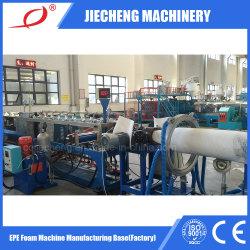 좋은 성과에 있는 과일 포장기를 위한 EPE 거품 그물 압출기 모형 Jc-120 플라스틱 기계장치의 기계
