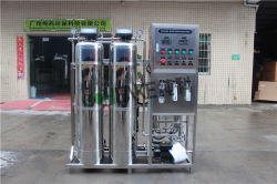 Промышленные нержавеющая сталь 500L воды обратного осмоса системы для обработки воды