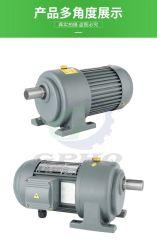 40mm condensateur verticale à partir AC MOTEUR À ENGRENAGES