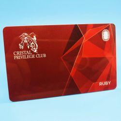 [إيس11784] عالة يطبع [125كهز] [إم4550] بلاستيكيّة قرص [رفيد] بطاقة