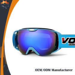 スポーツOEMストラップの工場直接販売のゴーグルの中国の供給のゴーグルのためのTPUフレームのサングラス