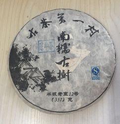 Yunnan-roher Blatt Shengpu Tee-Kuchen Nannuo Gebirgstee Biscut