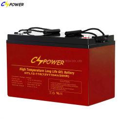 VRLA電池の照明のための深いサイクルのゲルのタイプ12V110ah