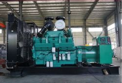 10kw aan de Open Stille Industrie van de Macht van het Type 2000kw/Huis/School/het Ziekenhuis/Reserve Diesel van het Gebruik Generator door de Motor van Cummins