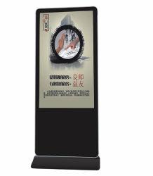 Heiß! ! ! 32 Zoll/52 Zoll Freistehende Gesichtserkennung Touchscreen Kiosk Digital Signage