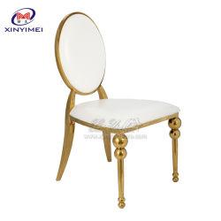 椅子を食事する現代デザイン宴会の結婚披露宴のイベントの金のステンレス鋼フレーム