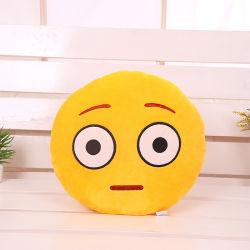 Emoji almohada felpa de la piel de juguete sin relleno