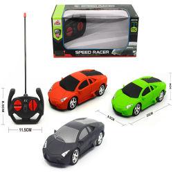 Migliori automobili a pile di vendita di controllo radiofonico