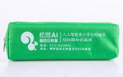 Bekanntmachen des kundenspezifischen Firmenzeichen-Bleistift-Kasten-fördernden Kursteilnehmer-Bleistift-Beutels