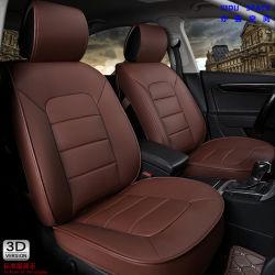 車の装飾車のアクセサリのクッションの全天候用ユニバーサルコーヒーPUの革自動カー・シートカバー