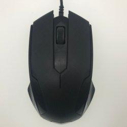 يبرق فأرة [3د] بصريّة عالة [أم] حاسوب حاسوب فأرة حاسوب ترقية هبة وشريكات