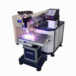 Портативный Лазерный Сварочный Аппарат для Аккумуляторных Ювелирных Изделий Высокой Точности