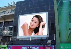 Im Freien farbenreiche P5, P6, P8, Bildschirm-videowand LED-P10 mit hoher Helligkeit und erneuern hoch Kinetik