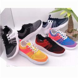 高品質の方法女性の偶然靴のスポーツは蹄鉄を打つスポーツシューズ(ZS19711-20)に