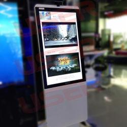 Металлический корпус интерактивный сенсорный экран Selfie Волшебное зеркало фото стенд