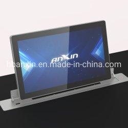 시스템 사무실 AV 해결책이 자동화된 자동적인 LCD 모니터에 의하여 갑자기 나타난다