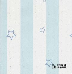 8 мм на стенах оболочка для Decoractive