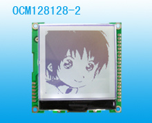 FSTN LCD graphique128128-2 Module (OCM)