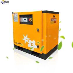 ضاغط الهواء المضغوط عالي السرعة ذو الإدارة المباشرة بقدرة 7,5-132 كيلووات، الصناعي