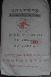 Le dioxyde de titane rutile pour le papier&l'utilisation de marquage routier (CHR500)
