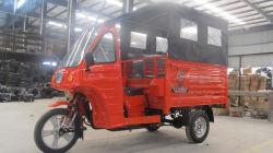 150cc aire refrigerado de la motocicleta del pasajero de tres ruedas