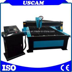 معدات قطع المعادن البلازما CNC لمد الأنابيب المعدنية المسطحة