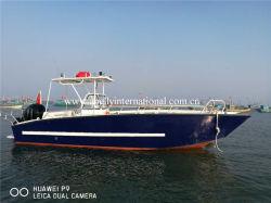 LC7500 Desembarco Boat-Trawler aluminio barco de trabajo