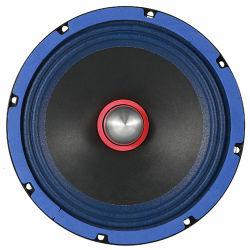 """225W 6.5"""" PRO 오디오 중급 스피커"""