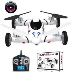 RC вертолет игрушка 4CH RC Quadcopter (H0410577)