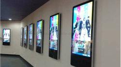 Yashi 55インチのタッチ画面の壁の台紙の縦のデジタル表記LCDの表示