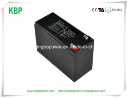 Cleaning Machineのための12V 20ah Storage Lithium Battery