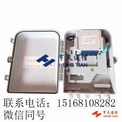 64 Core Caixa de fibra de berço de Fibra Óptica