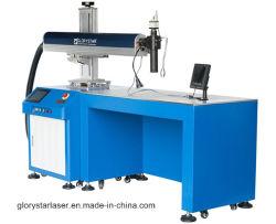 ステンレス鋼の版GS-200AのためのAdveretisingワードレーザ溶接機械
