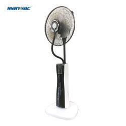La puissance des ventilateurs 75W Roi de ventilateur sur pied l'embuage refroidisseur à air
