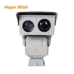 Doble sensor de largo alcance de la cámara de vigilancia térmica