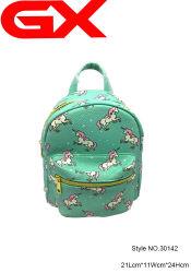 Mélange de couleur Caricature Loisirs Mesdames personnalisé sac à dos Sacs d'école (No. 30142)