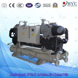 Fonte de terra industrial água do parafuso da bomba de calor para aquecimento central
