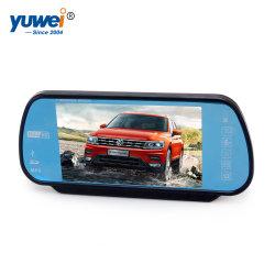 7-дюймовый Автомобильный задний вид MP5 Bluetooth зеркало заднего вида