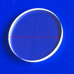 렌즈 제조업체 고품질 광학 렌즈를 직접 판매