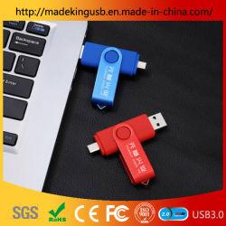 2019 горячие продажи поворотный пластиковые подарок для продвижения OTG флэш-накопитель USB
